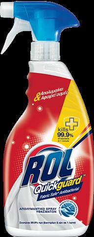 Απολυμαντικό Spray Υφασμάτων Quickguard Rol (680ml)