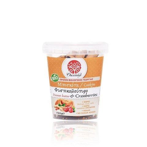 Οικοπάλ Μπισκότα Φυστικοβούτυρο & Cranberries ΒΙΟ 150gr
