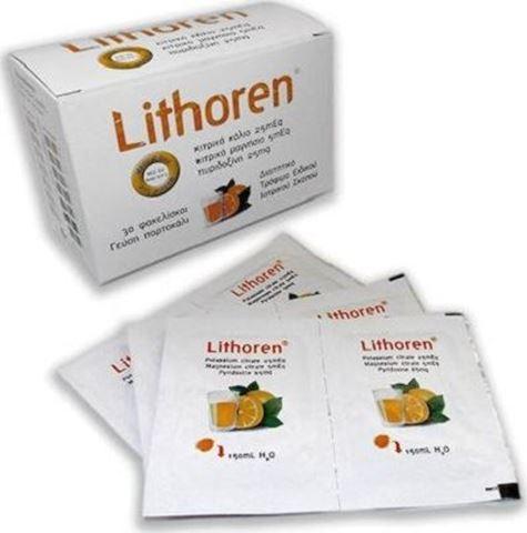 Meditrina Lithoren 30 Φακελίσκοι με Γεύση Πορτοκάλι