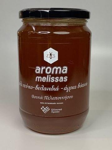 Aroma Melissas Μέλι Πεύκο-Βελανιδιά-Άγρια Βότανα, Βουνά Πελοποννήσου 900gr