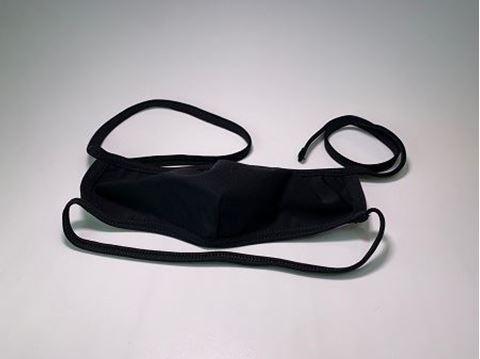 TURBO Μάσκα Προσώπου Προστατευτική Πολλαπλών Χρήσεων Μαύρη