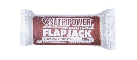 Nutripower Flapjack Βρώμη Σοκολάτα 120gr