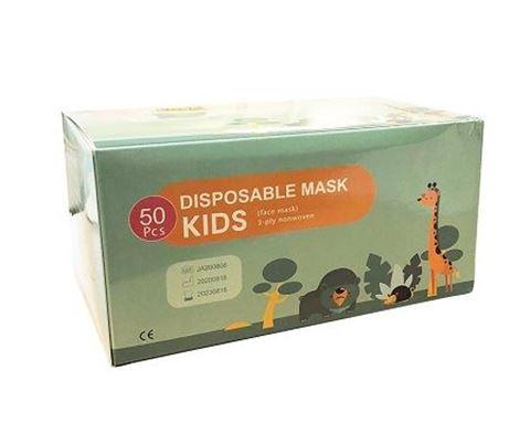 Παιδική Προστατευτική Μάσκα Προσώπου μιας χρήσης, Box 50τμχ