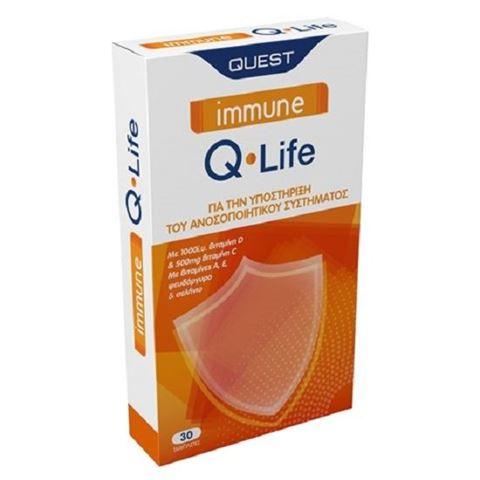 Quest Immune Q-Life, 30 ταμπλέτες