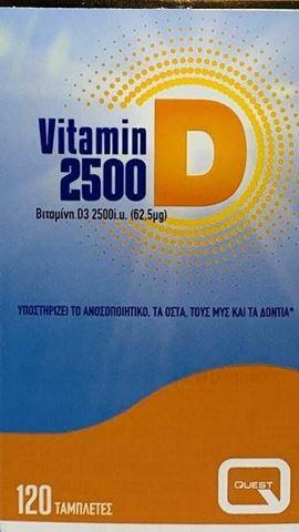 Quest Vitamin D3 2500 IU 120 Κάψουλες
