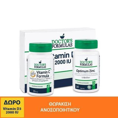 Doctor's Formulas Vitamin C 1000 Formula 30 Caps + Optimum Zinc 30 Caps + ΔΩΡΟ D3 2000 IU 60 Ssftgels