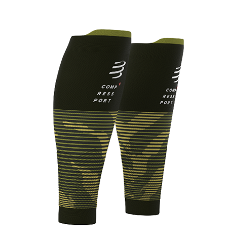 CompresSport R2 V2 (Race & recovery), Τ4 (42-46), Χακί