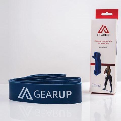 GEAR UP Λάστιχα Γυμναστικής Για Μονόζυγο, Μπλε (X-Heavy)